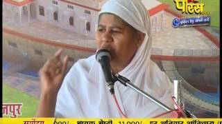 Aryika Swastibhushan Mata Ji | Pravachan | Ep - 322