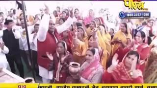 Vishesh -   Shashank Sagar Ji Maharaj | Maujmabad | 11-02-2017