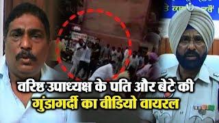 Tarntaran में युवक की हवाई फायर करने की Video हुई Viral