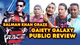 RACE 3 PUBLIC REVIEW | GAIETY GALAXY HOUSEFULL | Salman Khan CRAZE