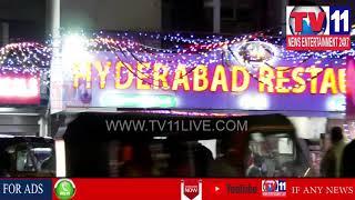 HYDERABAD RESTAURANT  EID MUBARAK WISHES   Tv11 News   15-06-18