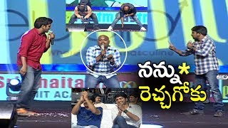Jabardasth Team Funny Skit at Jamba Lakidi Pamba pre release | Allari Naresh, Srinivas Reddy
