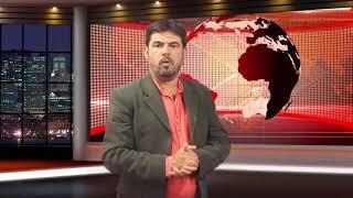 పశ్చిమగోదావరిజిల్లా  పోతునూరు లో అగ్నిప్రమాదం  Tv11 News  09-12-2017