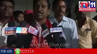 కర్నూల్ జిల్లా డోన్ లో విజయవంతంగా సిపిఐ మహాసభలు | Tv11 News | 11-12-2017