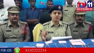ప్రకాశం జిల్లా చీరాలలో అంతర్రాష్ట్ర దొంగలను పటుక్కున్న పోలీసులు | Tv11 News | 11-12-2017
