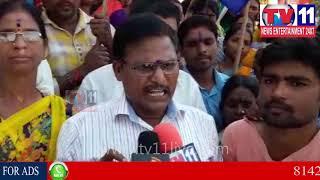 జహీరాబాద్ లో కార్మిక సంఘమ్ నాయకులూ ధర్నా | Tv11 News | 12-12-2017