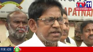 WORKERS UNION PROTEST AGAINST PRIVATIZATION AT DCI OFFICE, VISAKHA   Tv11 News   13-12-2017