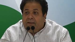 Nirav Modi Scam: Highlights of AICC Press Briefing by Rajeev Shukla at Congress HQ