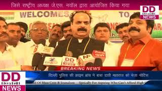 ऑल इंडिया कार डीलर  एसोसिएशन द्वारा कार्यक्रम का आयोजन किया    DIVYA DELHI NEWS