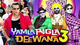Yamla Pagla Deewana Phir Se | Official Teaser | Dharmendra | Sunny Deol | Salman Khan | Bobby Deol