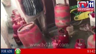 VIGILANCE OFFICER'S RAID ON ILLEGAL GAS FILLING STATION IN VISHAKAPATNAM | Tv11 News | 15-12-2017
