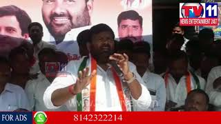 RAHUL GANDHI ELECTED AS A CONGRESS PRESIDENT | CONGRESS LEADER'S CELEBRATING IN MEDCHAL | Tv11 News