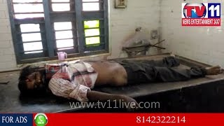 BIKE ACCIDENT AT ZAHIRABAD PERSON SPOT DEAD   Tv11 News   16-12-2017