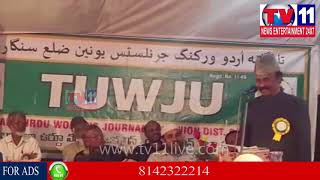 FATHIMA MUSHAIRA ORGANISED BY URDU PRESS CLUB IN Z    (video id -  341b97967f39c8)