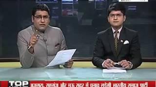 janta tv, behas hamari faisla aapka (23.01.17) Part-2 आरक्षण पर फिर 'रण'!