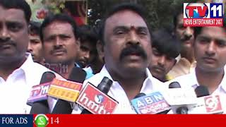 ALL PARTIE LEADERS DEMANDING PUTTAPATHI CHANGE  TO SATYA SAI DISTRICT | Tv11 News | 18-12-2017