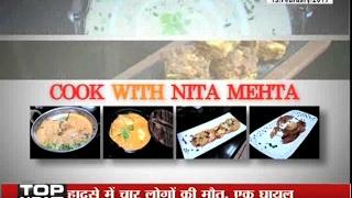 Janta Tv, Cook With Nita Mehta (13.02.17)