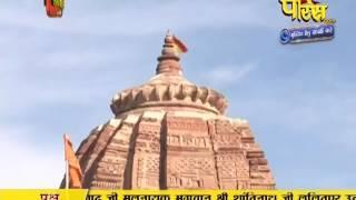 Teerth Karlo Punya Kamalo   Devgarh Lalitpur   12-01-2017