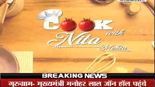 Janta Tv, Cook With Nita Mehta (16.02.17) Part-1