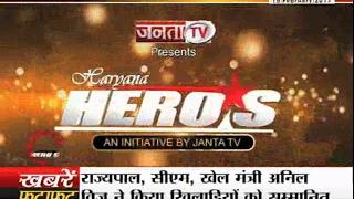 janta tv, Heroes Felicitation Ceremony 2017 part-3