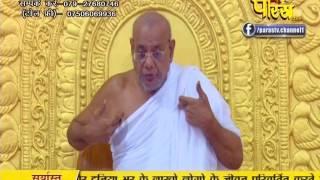 PP. Srimad Vijayratn Sunder Surishwar Ji | Ep - 706