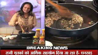 Janta Tv, Cook With Nita Mehta (20.02.17) Part-1