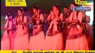 Muni Pranam Sagar Ji Maharaj | Nemi Nagar(Indore) | 14-02-2017 | LIVE - Part 11