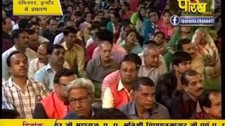 Muni Pranam Sagar Ji Maharaj | Nemi Nagar(Indore) | 14-02-2017 | LIVE - Part 10