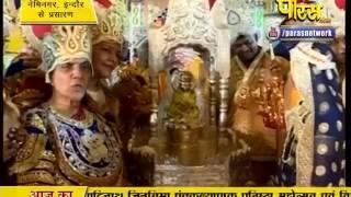 Muni Pranam Sagar Ji Maharaj | Nemi Nagar(Indore) | 14-02-2017 | LIVE - Part 8