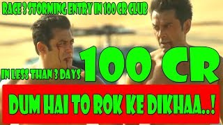 Race 3 Storming Entry In 100 Crore Club In Less Than 3 Days