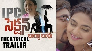 IPC SECTION Bharya Bandhu Theatrical Trailer | Sarraschandra, Neha Deshpande, Aamani | Top Telugu TV