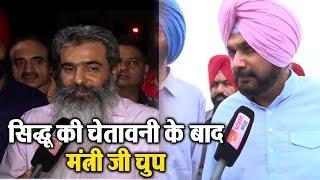 Navjot Singh Sidhu की चेतावनी के बाद, पहले नसीहत देने वाले Cabinet Minister Ashu ने अब साधी चुप्पी