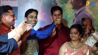 UNCUT: Premak Basaat Maithili Film Grand Music Launch With Starcast