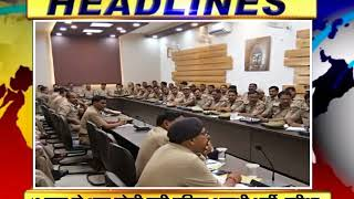 NEWS ABHITAK HEADLINES 17.06.2018