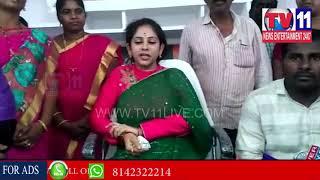 KAPU CORPORATION STARTS IN MYLAVARAM , KRISHNA DIST | Tv11 News | 16-06-2018