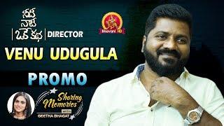 Director Venu Udugula Exclusive Interview Promo - Sharing Memories With Geetha Bhagat - Bhavani HD