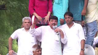 AAP Leader Sanjay Singh Addresses Protest March To the PMO