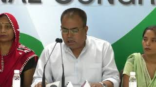 International Domestic Workers Day: AICC Press Briefing by Arbind Singh Along with Domestic Workers