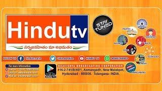 Manjeera get heavy water flow in medak after singuru crest gate lifted //HINDU TV LIVE//