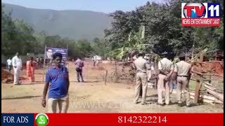 TDP LEADERS ATTACKED ON DALIT WOMENS FOR LAND ISSUE | Tv11 News | 20-12-2017