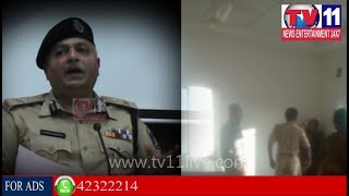 CYBERABAD CP TRANSFERS MADHAPUR ADD.DCP GANGIREDDY ON HARIKA ISSUE | Tv11 News | 24-12-2017
