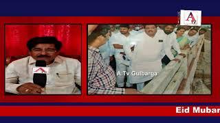 Eid Mubarak By  Nilkant Rathod Block Congress Rural President