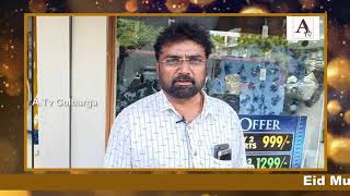 Eid Mubarak By Dr.Ashfaq Ahmed Chulbul Ex Mayor Gulbarga A.Tv News 16-6-2018