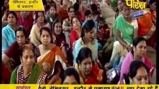 Muni Pranam Sagar Ji Maharaj | Nemi Nagar(Indore) | 14-02-2017 | LIVE - Part 5