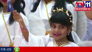 CHRISTMAS CELEBRATIONS FINAL DAY AT PRASANTHI NILAYAM , PUTTAPARTHI | Tv11 News | 27-12-2017