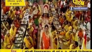 Muni Pranam Sagar Ji Maharaj | Nemi Nagar(Indore) | 13-02-2017 | LIVE - Part 4
