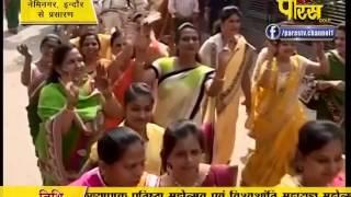 Muni Pranam Sagar Ji Maharaj | Nemi Nagar(Indore) | 13-02-2017 | LIVE - Part 5