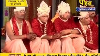 Muni Pranam Sagar Ji Maharaj   Nemi Nagar(Indore)   12-02-2017   LIVE - Part 2
