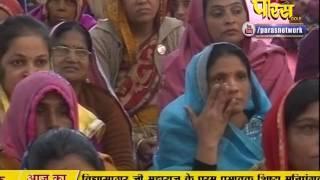 Muni Sudha Sagar Ji Maharaj | Aanva (Raj) | 15-02-2017 | LIVE - Part 3