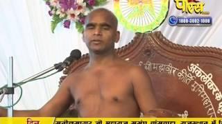 Ach. Sunil Sagar Ji Maharaj | Pravachan | Ep - 299 | 13-02-2017